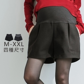 【MN0155】打摺挺版毛呢短褲.腰可調.四尺寸