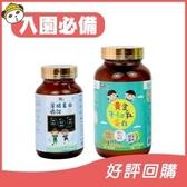Panda baby入園必備組合~黃金牛初乳蛋白+藻精蛋白嚼錠 鑫耀生技