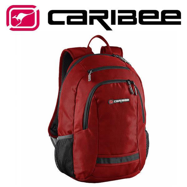 澳洲 Caribee NILE 電腦背包 紅 30L 後背包│商務包│休閒│戶外│露營 CB-64232