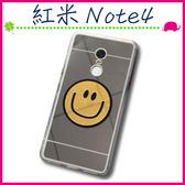 Xiaomi 紅米Note4 鏡面笑臉背蓋 全包邊手機套 電鍍保護殼 PC+TPU保護套 吊飾孔手機殼 後殼