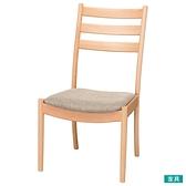 ◎實木餐椅 N COLLECTION C-07 AL NA/DR-BE 櫸木 NITORI宜得利家居