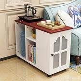 收納櫃 北歐邊几角几客廳邊角櫃沙發旁側邊儲物櫃迷你小桌子可移動小茶几 99購物節