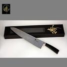 料理刀具 大馬士革鋼系列-300mm廚師...