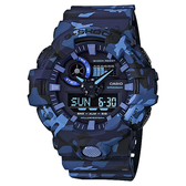CASIO 卡西歐 G-SHOCK 迷彩雙顯手錶-海軍藍 GA-700CM-2A / GA-700CM-2ADR