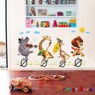 壁貼【橘果設計】動物馬戲團 DIY組合壁...