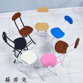 折疊椅子家用餐椅凳子靠背椅