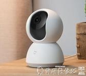 監視器無線攝像頭wifi手機網絡遠程家用高清夜視監控器360度全景LX聖誕交換禮物