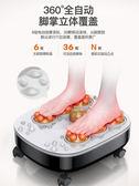 足浴盆器全自動按摩洗腳盆電動加熱泡腳桶家用神器恒溫足療機