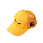 兒童帽子男夏季棒球帽女童遮陽帽寶寶鴨舌帽春秋款防曬太陽網帽潮【快速出貨】