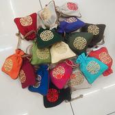束口袋 小布袋錦囊復古束口抽繩抽拉式棉麻文玩收納袋首飾飾品手串袋 夏洛特