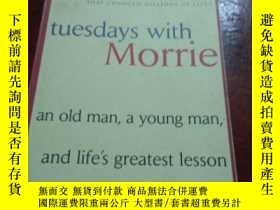 二手書博民逛書店tuesdays罕見with morrie: an old man, a young man, and lifes