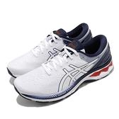 Asics 慢跑鞋 Gel-Kayano 27 白 藍 男鞋 輕量透氣 運動鞋 【ACS】 1011A767100