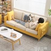 簡約現代布藝沙發小戶型客廳網紅款雙人三人北歐簡易出租房服裝店 海角七號