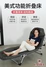 躺椅 折疊床單人午休床躺椅成人辦公室簡易行軍家用便攜多功能午睡 【免運快出】