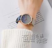 韓版手錶女學生簡約學院風小清新防水皮帶百搭休閒森女系手錶 衣櫥秘密