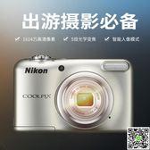 相機Nikon/尼康 COOLPIX A10數碼相機 全新帶封條  印象部落