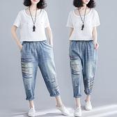 中大尺碼 破洞休閒牛仔褲女夏季胖妹妹新款寬鬆韓版顯瘦大碼百搭刺繡哈倫褲