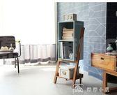 實木小書柜簡約置物架客廳矮柜書柜現代格子柜雜志柜邊柜 igo 娜娜小屋