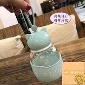 可愛茶杯情侶隨手瓶可愛帶蓋簡約水杯子【小獅子】
