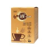 肯寶 KB99 防彈 All in One 咖啡 奶素食品 8包入