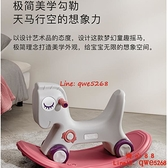 兒童搖搖馬溜溜車二合一寶寶木馬嬰兒周歲禮物搖搖車玩具【齊心88】