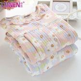 店慶優惠-哺乳居家服-月子服春秋產後哺乳期餵奶衣孕婦睡衣家居服
