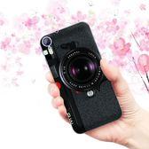 [10lifestyle 硬殼] HTC Desire 825 D10u D825 D825u 手機殼 外殼 相機鏡頭