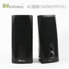 【超人百貨O】INF-SP-101 24...