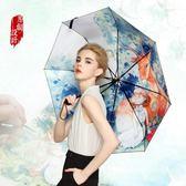 雨傘 羚羊早安原創品牌紀念插畫傘手繪黑膠防曬遮陽傘晴雨傘三折太陽傘