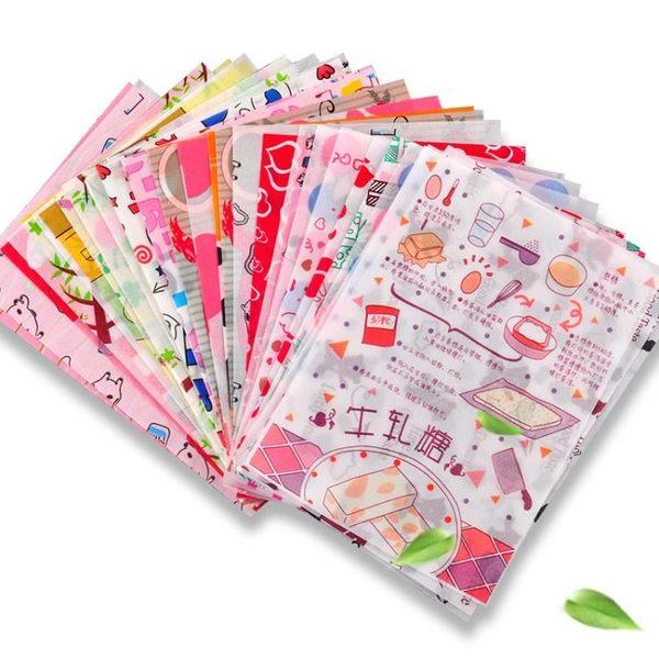 牛軋糖紙 牛軋糖紙油紙烘焙包裝糖紙300張包糖果紙混搭牛軋糖diy材料包裝紙 polygirl