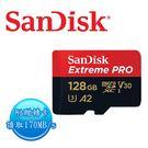 SANDISK EXTREME PRO UHS-I MicroSDXC A2 V30 128G T-Flash 附轉卡 記憶卡 128GB