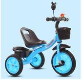 星孩兒童三輪車1-3-2-6歲大號寶寶手推腳踏車自行車童車小孩玩具igo  韓風物語