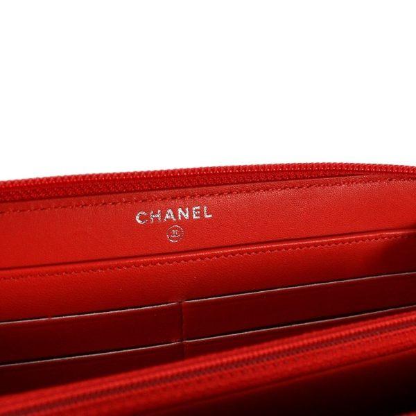【CHANEL】boy chanel小羊皮菱格紋銀釦ㄇ拉長夾(紅色) 20824966
