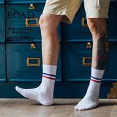 秋冬新品純棉男襪二杠休閑運動襪透氣男士中筒襪子1850