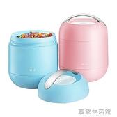 物生物微波爐燜燒杯罐悶燒壺便攜上班族飯盒加熱玻璃便當盒保溫桶