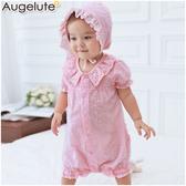 短袖連身衣 居家 貴族 蕾絲 爬服 哈衣 女寶寶 附公主帽 Augelute Baby 61027