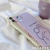 液態硅膠適用蘋果11手機殼iphone12Pro磨砂軟套XR/XSMax簡約小眾ins風7 創意家居