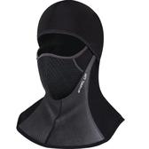 防風帽騎車騎行面罩防風摩托車頭套保暖騎車口罩男頭罩莎瓦迪卡
