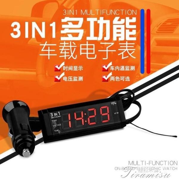 車載時鐘 常亮LED帶記憶車載時鐘汽車溫度計電壓表車內溫度檢測車用電子表 快速出貨