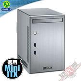 [ PC PARTY ] 聯力 LianLi PC-Q02A Mini-ITX 全鋁 電腦機殼 銀色