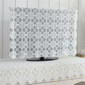 蕾絲洗衣機電視機冰箱微波爐床頭櫃萬能蓋巾套防塵罩方巾蓋布桌布   圖拉斯3C百貨