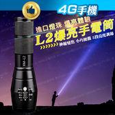 L2 LED 伸縮變焦小型手電筒爆亮LED XML2 伸縮聚焦魚眼大光圈頭燈登山露營投光燈