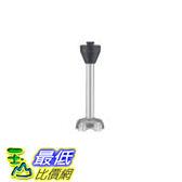 [美國直購] Cuisinart parts CSB-100BS CSB-100 Blender Shaft (CSB-100 攪拌器適用) 配件 零件