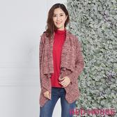 Red House 蕾赫斯-雙色不規則開襟針織外套(共2色)