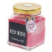 日本John s Blend芳香膏 紅酒135g