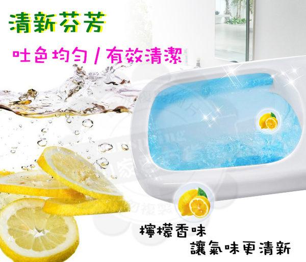 【東龍】藍精靈自動潔廁芳香劑3入組100ml(TL-B339*3)