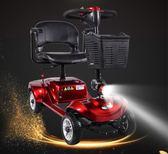 電動車 W281老年人代步車四輪老人電動車折疊殘疾人助力電瓶車帶燈 MKS電動車