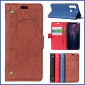 HTC Desire 20 pro 銅釦復古皮套 手機皮套 插卡 支架 掀蓋殼 磁扣 保護套 皮套