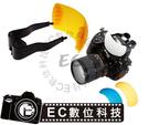 【EC數位】專業級 數位相機專用 機頂閃 內閃 三色 色溫 柔光罩 組合