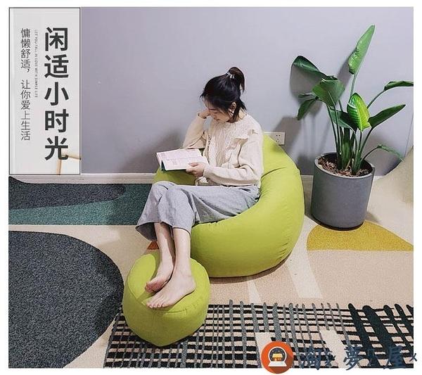 兒童沙發懶人沙發豆袋臥室小型單人椅榻榻米沙包【淘夢屋】